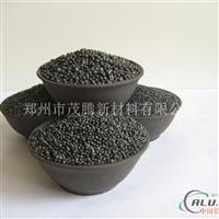 供應電熔陶粒砂