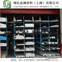 国产超硬拉伸铝板 LF2铝合金