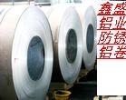 3A21超宽超厚铝板浮盘用铝板