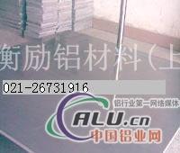 4010铝板(年夜打折优惠)