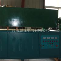 厚钢板透热设备选CF200KW中频炉