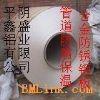 3系铝锰合金管道保温铝板