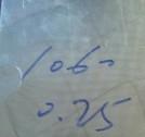 1060  H18镜面铝板