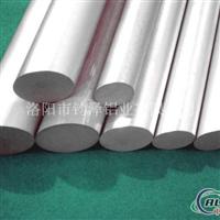 5系列铝棒
