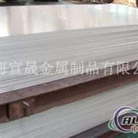 LF4铝板硬度LF4铝板性能作用?