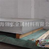 进口7050美国铝板  7050铝棒价位