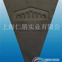 供应双棍薄带连铸氮化硼侧封板