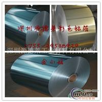 親水鋁箔性能,防腐蝕,防霉菌