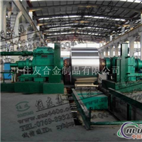 A2024进口高耐磨铝棒