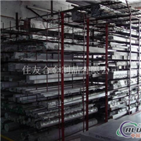 2017铝板 2017进口高耐磨铝板