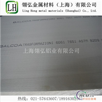 AA5052防銹鋁板價格