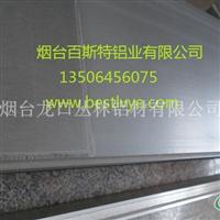 供應鋁管著色硬質氧化