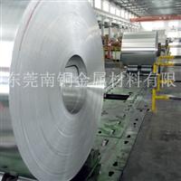 铝板厂家铝板价格铝板大全