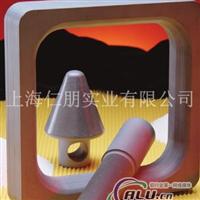 供應水平連鑄分離環(結晶器)