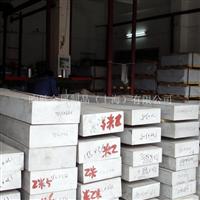 铝型材3003厂家