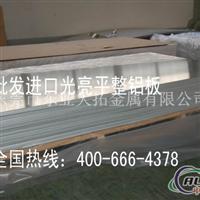 5052铝板化学成分 5052铝板参数