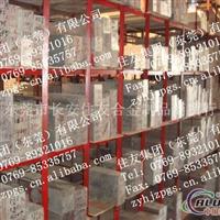 7075铝板铝板7075进口铝板7075