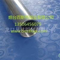 供应6082无缝铝管