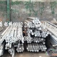 5052铝板价格 进口铝合金5052