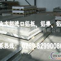 5052铝合金单价 5052进口铝板