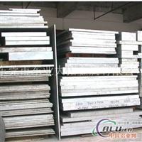 AL5052进口铝板 AL5052铝板密度