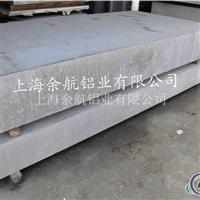 1145铝板零售超宽超长铝板批发