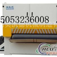 铝板拉丝机 铝板打磨机 磨光机