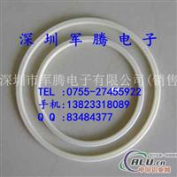 優惠供應LED擴晶環,晶片擴張環
