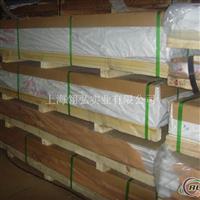 2014耐磨铝合金 进口2014铝棒