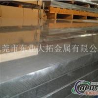 5052铝板材质 5052进口铝价格