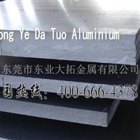 5052铝板成分 5052铝板技术标准