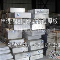 6061t4环保铝排