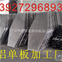 2mm铝单板价格,3MM铝单板加工