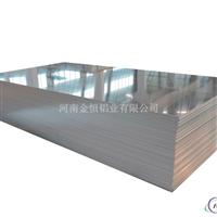 保温质料 铝板 铝卷 铝带 铝箔