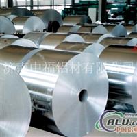 优质铝板带箔直销8011合金铝箔的价格