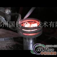 金刚石水钻头快速焊接专用设备