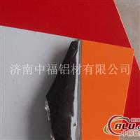 铝单板彩涂铝板聚酯彩涂铝板