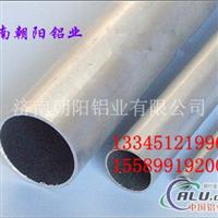 高等02铝管,H112状态5052铝管