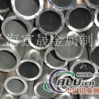 铝管【上海铝管】6082光亮铝管