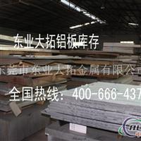 进口7A04铝板   7A04铝板厂家