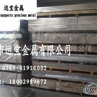 5052超硬铝板 5052铝板材质证明