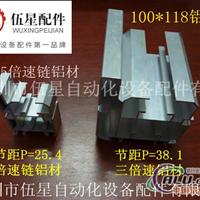 组装线铝材三倍速铝材铝材