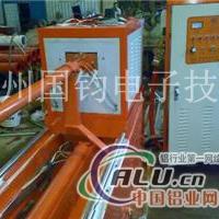 砼泵管内孔淬火设备 淬火设备供应商