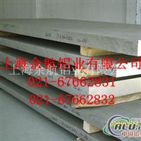 2036铝板用途及价格2036厂家