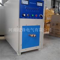 供应电气80KW高频炉