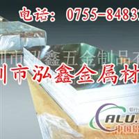 1060铝合金板∩∩1060工业纯铝板