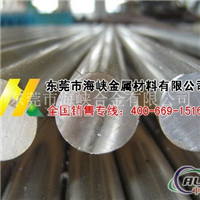 2024T4切削性铝棒 铝棒供应