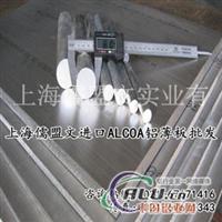 AL6061T651模具铝板船用铝板