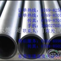 1060防锈铝管,1060铝管厂家