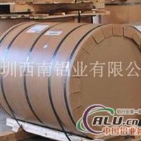 7475铝箔,6063铝合金焊条